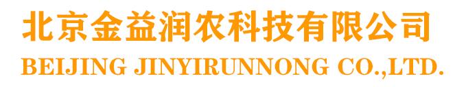 北京金益润农科技有限公司