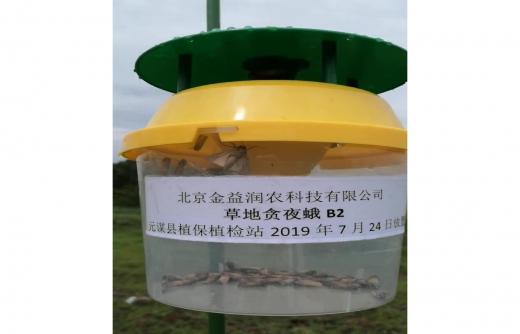世界上100种最危险的生物熟女交尾影院,已有51种入侵中国-中国物种入侵现状